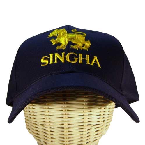 Singha Beer Cap
