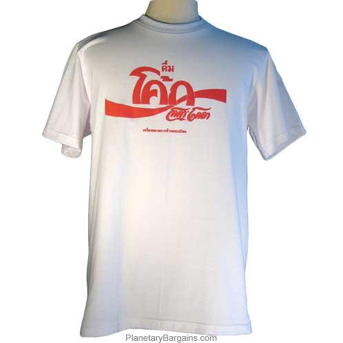 Thai Coke Shirt